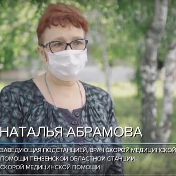 Итоги областного конкурса профессионального мастерства среди медицинских работников